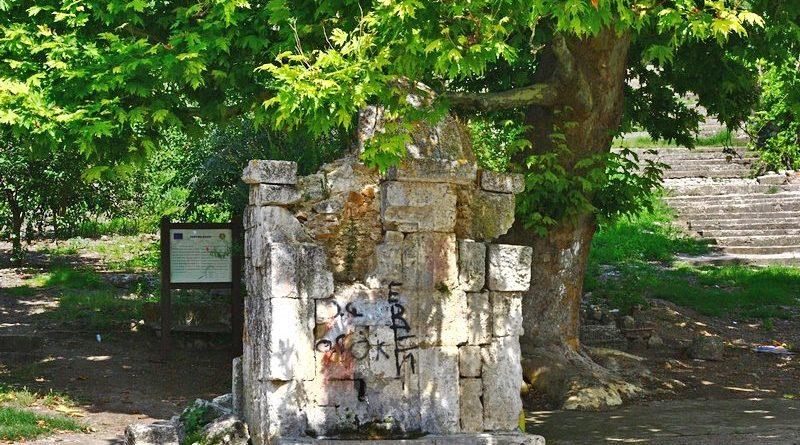 Cemilzade Mahmut Ağa Çeşmesinin Acı Suyu